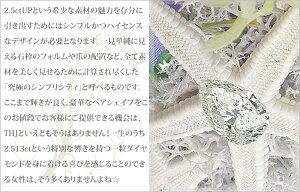 Pt900ペアシェイプダイヤモンド一粒ネックレスD2513ctex
