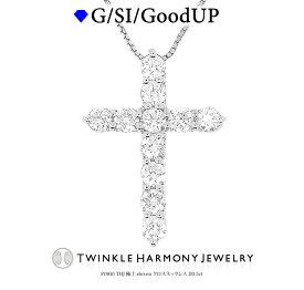 ダイヤモンド専門店THJ 0.5ct プラチナ900 THJ 極上-elevenクロスネックレスD0.5ct 高品質SIクラス以上 11石 ネックレス ベネチアンチェーン あずきチェーン