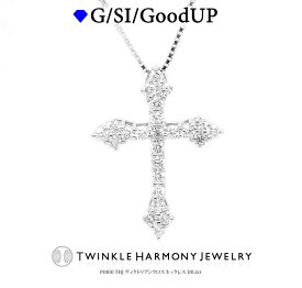 ダイヤモンド専門店THJ 0.2ct プラチナ900 THJ ヴィクトリアンクロスネックレスD0.2ct 高品質SIクラス以上 ベネチアンチェーン あずきチェーン
