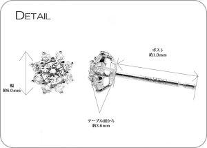 THJSUN〜太陽ピアスD0.3ctspec