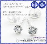 THJ「H&C」一粒ダイヤモンドスタッドピアスD0.2ct