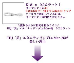 K18EteringLaMer〜海D0.2cte