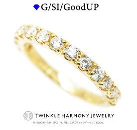 最大2千円クーポン 0.3ct K18 THJ「麗」エタニティピンキーリング D0.3ct ピンキー ダイヤモンド 高品質SIクラス以上 13石 18金 18k ピンキーリング -4号〜5号 パヴェリング ダイヤ ファランジリング