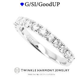 ダイヤモンド専門店THJ 0.7ct プラチナ900 THJ「麗」エタニティリング D0.7ct ハーフエタニティ リング ダイヤモンド 高品質SIクラス以上 13石 プラチナ Pt ピンキーリング パヴェリング ファランジリング