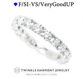 期間限定 最大10%OFF 2.2ct プラチナ900 THJ「極み」エタニティリング D2.2ct ハーフエタニティ フルエタニティ リング ダイヤモンド 高品質SIクラス以上 17石 Pt900 別次元の煌めきファランジリング