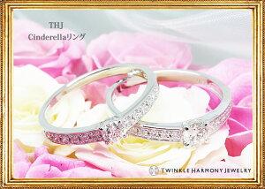 THJ「Cinderella」リングtop
