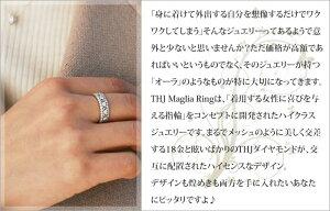 K18THJ「Maglia」リングD0.7ctex
