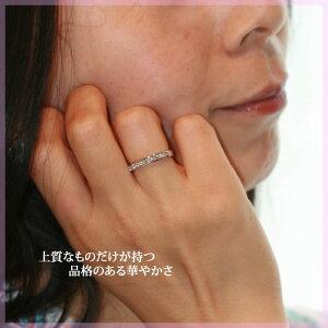 【プラチナ900】THJ「美」レールエタニティリングD0.35ctmodel