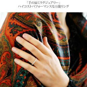 「麗-eleven-」エタニティリングD0.5ctmodel1