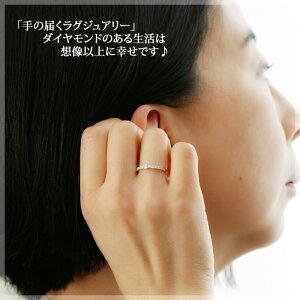 THJSonatine(ソナチネ)リングD0.28ctmodel