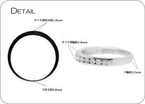 【プラチナ900】THJ「美」レールエタニティリングD0.35ctspec