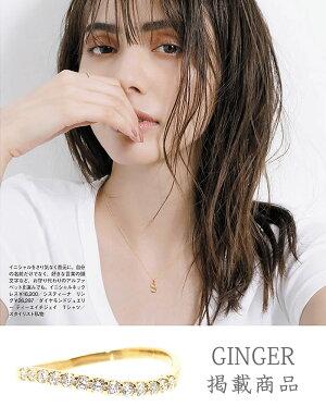 GINGER-8/23