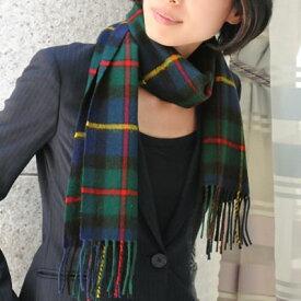 マフラー ラムズウール100% タータンチェック <マクロードオブハリス>英国王室御愛用 ロキャロン・オブ・スコットランド 【Lochcarron of scotland】 ウール マフラー ストール レディース かわいい 秋冬 防寒 送料無料