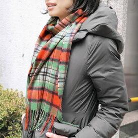 マフラー カシミヤ100% タータンチェック <エイシャントダンディー> 英国王室御愛用 Lochcarron of scotland ロキャロン メランジカラー 英国スコットランド製 マフラー ストール かわいい 秋冬 ギフト