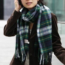 大判ストール <ドレスゴードン> 厚手 ラムズウール100% タータン 英国王室御愛用 Lochcarron of scotland ロキャロン タータンチェック ストール ショール マフラー エリザベス女王生誕90周年 秋冬 防寒 かわいい 送料無料