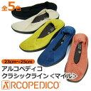 パンプス 痛くない 黒 歩きやすい レディース アルコペディコ 4.5cmヒール マイル MAILU ポルトガル ARCOPEDICO ブラ…