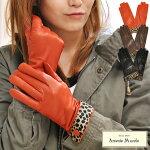 革手袋手袋レザーグローブレディースカフスデザインイタリア製AntonioMuroloレオパード柄アニマル柄皮手袋暖かい防寒おしゃれギフト