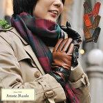手袋革手袋レザーグローブレディースバイカラーイタリア製AntonioMuroloアントニオ・ムローロ皮手袋レザー手袋秋冬グローブ防寒暖かいあったかギフトプレゼントレディースおしゃれイタリアレザー