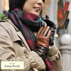 手袋 革手袋 レザーグローブ レディース バイカラー イタリア製 Antonio Murolo アントニオ・ムローロ 皮手袋 レザー手袋 秋冬 グローブ 防寒 暖かい あったか ギフト プレゼント レディース おしゃれ イタリアレザー
