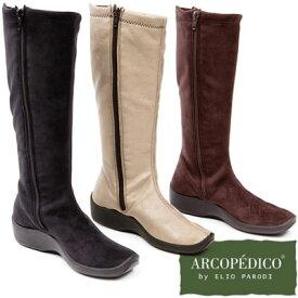 ARCOPEDICO アルコペディコ ロングブーツL'ライン・リラックスライン ロングブーツ スエード調 コンフォート 軽量 疲れにくい 歩きやすい レディース ブーツ 軽い シンプル 足にやさしい 3E 外反母趾
