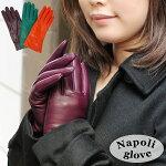 手袋レザー手袋革手袋シンプルレディースイタリア製カシミヤライニングギフト暖か防寒カシミヤ100%ライニングイタリアンレザーレザーグローブナッパレザーグローブあす楽
