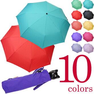 접는 우산 이탈리아 제 전통 우산 메이커 rainbow 레인 보우 캣 핸들 컬러풀 접이식 우산/우산!