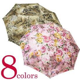 【今だけ!エントリーでPT7倍】折りたたみ傘 イタリアブランド 老舗傘メーカー rainbow レインボー フラワープリント 折りたたみ傘 雨傘 かわいい おしゃれ 折り畳み傘 花柄 レディース ピンク ホワイト 白 ブラック 黒 プレゼント