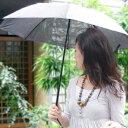 スパッタリング 日傘 ヌーベルジャポネ 折りたたみ日傘 軽量 紫外線対策 UV対策 レディース メンズ 遮光 遮熱 折り畳…