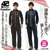 Jersey down men's cheap shadow stripe Setup fashionable sportswear and down set Romare room ringtone メンズジャージ FortyFive sports Setup!