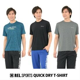 半袖Tシャツ部屋着に スポーツに吸汗速乾素材 さらっとした肌触りネコポスにて送料無料 2枚同梱可メンズサイズ M L LLREL SPORTS無地 ワンポイント