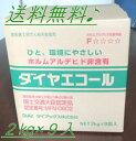 ダイヤエコール 2kgX9入壁紙施工用でん粉系接着剤