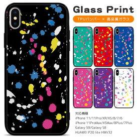 スマホケース 背面 ガラス ケース 薄型 スマホカバー 多機種対応 iPhone12 11 Pro Max iPhoneXR iphone12mini iPhone8 Plus SC-02K SCV38 P20 lite スマートフォン スマートホン 携帯 ケース アイフォン iPhone アイホン Galaxy ギャラクシー HUAWEI ファーウェイ pg077