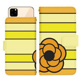 iPhone X スライド 手帳型 スマホケース スマホカバー アイフォンX アイフォンテン アイフォン10 スマートフォン スマートホン 携帯 ケース アイホンX アイホンテン アイホン10 iphonex ケース アイフォン x ケース dslide130