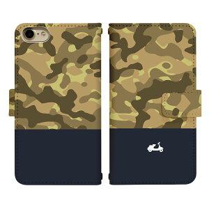 AQUOS R6 SH-51B 携帯カバー 手帳型 スマートフォン スマートホン 携帯 ケース アクオス aquos カバー アクオスr6 sh-51b ケース 5g スマホカバー di685