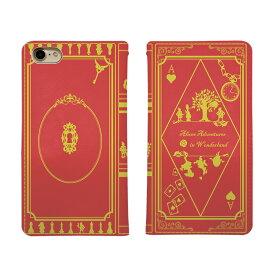 ef5659940e スマホケース 手帳型 iPhone 7 手帳型スマホケース iPhone アイフォン アイホン スマホカバー アイフォン7 アイホン7