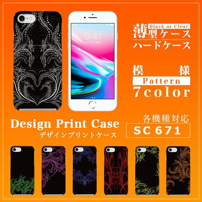 スマホケース カバー ハードケース 各機種対応 iPhone X iPhone8 Plus iPhone7 Plus Xperia XZ Premium SO-04J XZs SO-03J Galaxy S8 SC-02J S8+ SC-03J ケース カバー sc671 フラワー/Xperia Z5 Z4 Z3 iPhone SE iPhone6s AQUOS R SH-03J 薄型