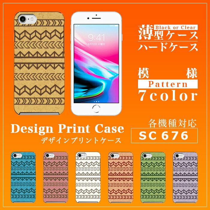スマホケース カバー ハードケース 各機種対応 iPhone X iPhone8 Plus iPhone7 Plus Xperia XZ Premium SO-04J XZs SO-03J Galaxy S8 SC-02J S8+ SC-03J ケース カバー sc676 ネイティブ/Xperia Z5 Z4 Z3 iPhone SE iPhone6s AQUOS R SH-03J 薄型