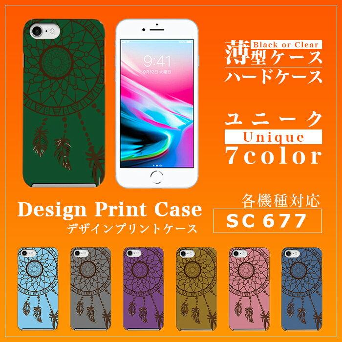 スマホケース カバー ハードケース 各機種対応 iPhone X iPhone8 Plus iPhone7 Plus Xperia XZ Premium SO-04J XZs SO-03J Galaxy S8 SC-02J S8+ SC-03J ケース カバー sc677 ドリームキャッチャー/Xperia Z5 Z4 Z3 iPhone SE iPhone6s AQUOS R SH-03J 薄型