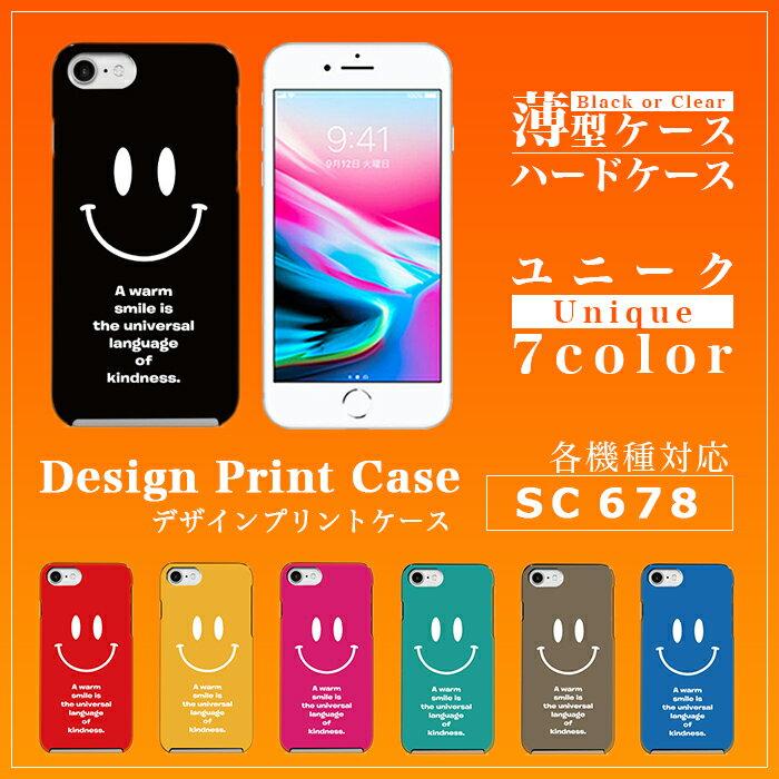 スマホケース カバー ハードケース 各機種対応 iPhone X iPhone8 Plus iPhone7 Plus Xperia XZ Premium SO-04J XZs SO-03J Galaxy S8 SC-02J S8+ SC-03J ケース カバー sc678 牛乳/Xperia Z5 Z4 Z3 iPhone SE iPhone6s AQUOS R SH-03J 薄型