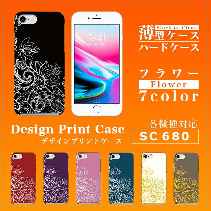 スマホケース カバー ハードケース 各機種対応 iPhone X iPhone8 Plus iPhone7 Plus Xperia XZ Premium SO-04J XZs SO-03J Galaxy S8 SC-02J S8+ SC-03J ケース カバー sc680 フラワー/Xperia Z5 Z4 Z3 iPhone SE iPhone6s AQUOS R SH-03J 薄型