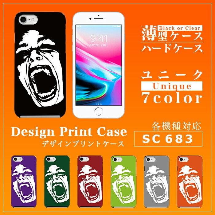 スマホケース カバー ハードケース 各機種対応 iPhone X iPhone8 Plus iPhone7 Plus Xperia XZ Premium SO-04J XZs SO-03J Galaxy S8 SC-02J S8+ SC-03J ケース カバー sc683 シャウトフェイス/Xperia Z5 Z4 Z3 iPhone SE iPhone6s AQUOS R SH-03J 薄型