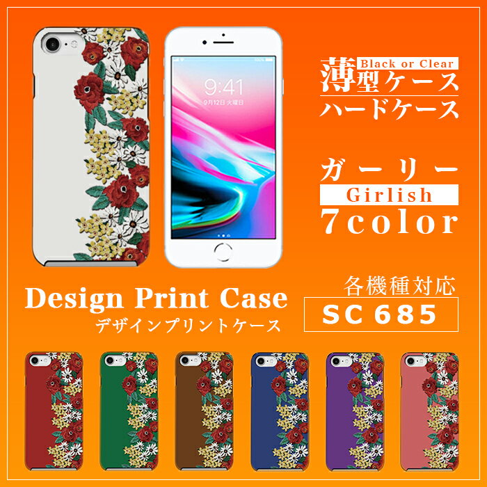 スマホケース カバー ハードケース 各機種対応 iPhone X iPhone8 Plus iPhone7 Plus Xperia XZ Premium SO-04J XZs SO-03J Galaxy S8 SC-02J S8+ SC-03J ケース カバー sc685 花柄刺繍/Xperia Z5 Z4 Z3 iPhone SE iPhone6s AQUOS R SH-03J 薄型