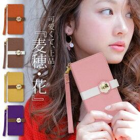 スマホケース 手帳型 Galaxy S9 SC-02K 手帳型スマホケース ギャラクシー スマホカバー ギャラクシーS9 ケース カバー @ 稲花 FJ6300