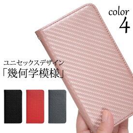 スマホケース 手帳型 Galaxy S9 SC-02K 手帳型スマホケース ギャラクシー スマホカバー ギャラクシーS9 ケース カバー α 幾何学模様 FJ6352