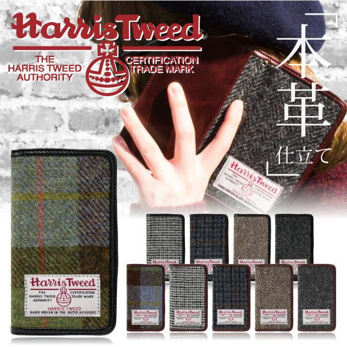 スマホケース 手帳型 全機種対応 手帳型スマホケース iPhoneXS iPhoneXSMAX iPhoneXR Xperia XZ3 Galaxy Feel2 AQUOS sense2 zero スマホカバー iPhone8 iPhone8Plus SO-01L SOV39 801SO SC-02L SH-01L SHV43 801SH ケース カバー α ハリス FJ6368
