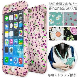 028c561d98 スマホケース 薄型 各機種対応 360度ケース iPhone8 iPhone7 iPhone6s スマホカバー アイフォン8 アイホン8