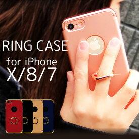 スマホケース 薄型 各機種対応 フィンガーリングケース iPhoneX iPhone8 iPhone7 スマホカバー アイフォンX アイホンX アイフォン8 アイホン8 アイフォン7 アイホン7 ケース カバー FJ6438