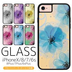 スマホケース 薄型 各機種対応 TPUケース iPhoneX iPhone8 iPhone7 iPhone6s iPhone8Plus iPhone7Plus iPhone6sPlus スマホカバー アイフォンX アイフォン8 アイホンX アイホン8 アイフォン8プラス アイホン8プラス アイフォン7 アイホン7 ケース カバー ガラスケース gs018