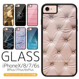 2c4d960555 スマホケース 薄型 各機種対応 TPUケース iPhoneX iPhone8 iPhone7 iPhone6s iPhone8Plus  iPhone7Plus iPhone6sPlus スマホカバー アイフォン