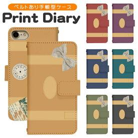 スマホケース 手帳型 Galaxy S9 SC-02K 手帳型スマホケース ギャラクシー スマホカバー ギャラクシーS9 ケース カバー デザイン手帳ベルトあり di494